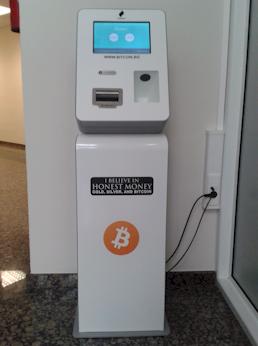 Биткойн Автомат Тип ATM