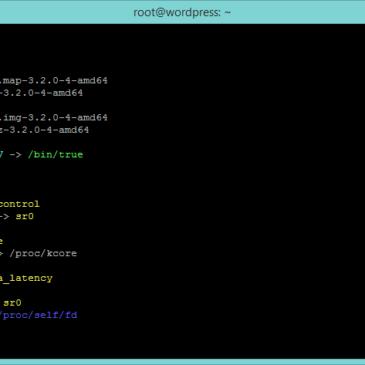 UNIX – файлови системи